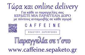 Caffeine Roastery Superfoods