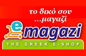 e-magazi